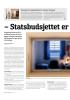 Mangler kroppsskannere i norske fenglser