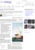 Sjøveien og Nasjonal Transportplan - Samferdsel
